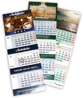 Удобство в использовании.  Квартальные календари имеют обязательный элемент - верхний постер...
